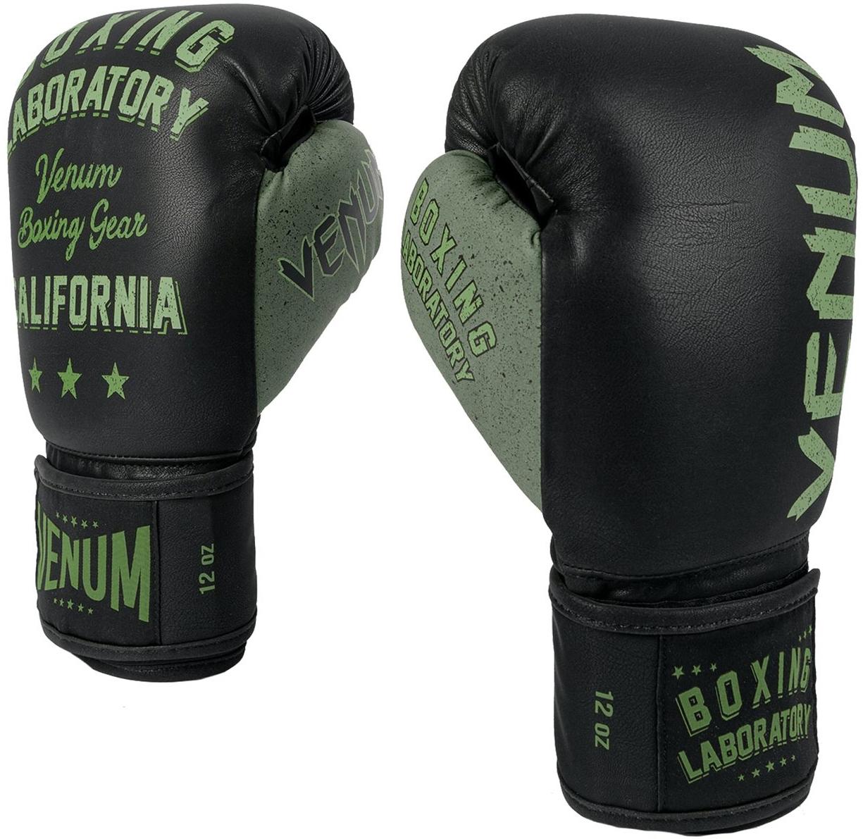Venum Boxing Lab Gloves - Black/khaki